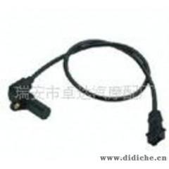 供应各种型号高品质汽车曲轴位置传感器(厂家直销)