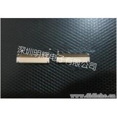 FFC/FPC連接器MOLEX 間距0.3mm-11pin下接 型號54809-1175