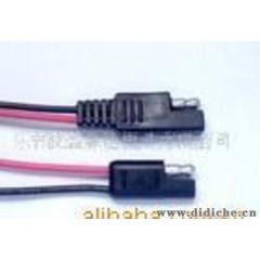汽配连接器插头,二芯雌雄插头,灯具太阳能插头连接线