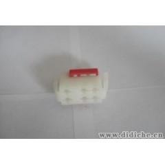 供应 比亚迪  马6  汽车接插件 汽车导航针座系列产品