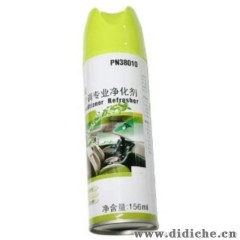 3M PN38010 净呼吸 汽车空调专业净化剂