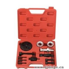 汽保工具冷媒压缩机拆装工具 汽车空调维修专用工具