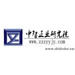 中国汽车空调过滤器市场运行现状及发展前景预测报告2016-2021年