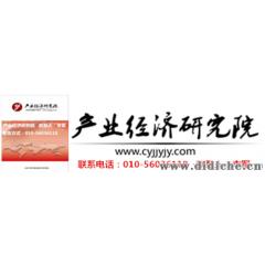 中国汽车空调压缩机市场供需状况及十三五发展预测报告2016-2022年