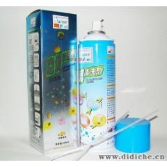 骏威 汽车空调清洗剂 空调管道清洁剂免拆型 空调清洁剂