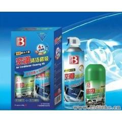 B1989保赐利空调清洁套装汽车空调清洗除臭剂2012新品