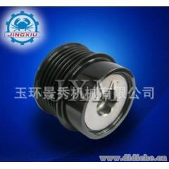 汽车发电机单向皮带轮(OAP)pulley JXM-9036