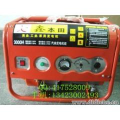 供應鑫本田3000H汽油發電機2.5KW東莞富強機電專業銷售維修