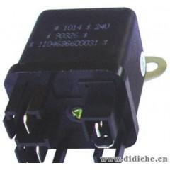 启动继电器12V/24V  汽车电器