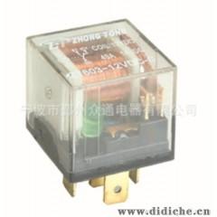 众通直销 ZT604 汽车继电器磁保持继电器 继电器 汽车电器 闪光器
