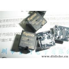 原装进口 TYCO 泰科 汽车继电器 V23806C1002-A403