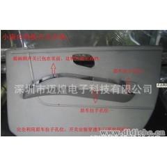 批發銷售 汽車玻璃升降器 電動玻璃升降器