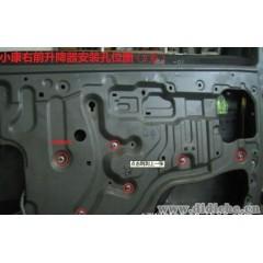 小康v系汽車玻璃升降器汽車電動窗專車專用升窗器關窗器