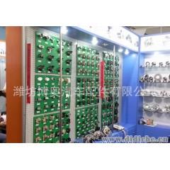 供应KIA 电压调节器电子调节器,汽车调节器,发电机调节器(图)