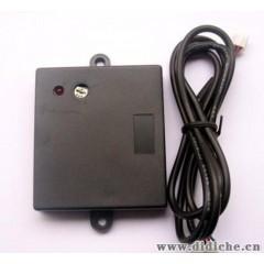 微波传感器/微波探测器/人体感应探测器/汽车防盗器