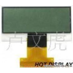 供应汽车仪表显示屏 LCD 液晶屏