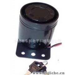 工厂直销迷你型带锁自备电池报警器PB-101