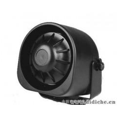 专业设计生产汽车报警器,报警喇叭HORN SIREN :ES-212