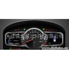 【訂制】ODM4.3寸汽車液晶儀表LCD combination meter