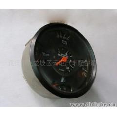 厂家直销优质的铁马汽车配件:组合仪表