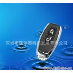 YET027万能拷贝金属遥控器 车库门遥控器 卷门遥控器 汽车遥控器