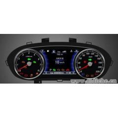 【訂制】ODM6.5寸汽車液晶儀表,LCD Combination Meter