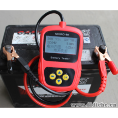 蓝格尔起动蓄电池检测仪MICRO-80电瓶检测仪汽车电池电导测试仪