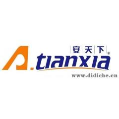 79TCP/IP周界防盗第一品牌 辽宁汽车防盗报警器是多功能的产品