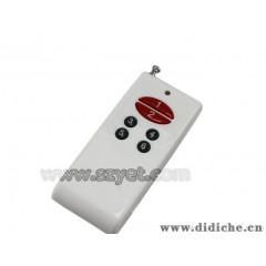 供应6键LED遥控开和关 LED各种节能灯遥控 各电器遥控开关