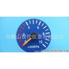 供应汽车用双针气压表