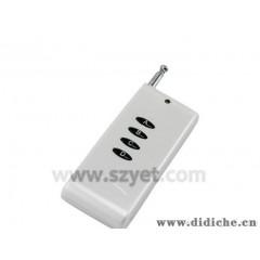 供应YET1000-4带天线远距离1000米字母按键无线遥控器
