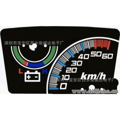 供應EL冷光儀表 汽車儀表 摩托車儀表 各種發光儀器儀表