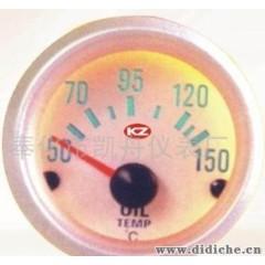 供應車用儀表(圖)