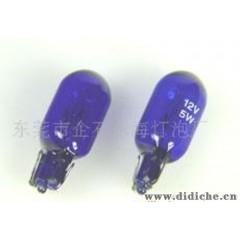 供應T10藍色本料儀表燈