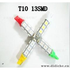 佳旺供应T10-13SMD-5050 汽车装饰 汽车仪表灯