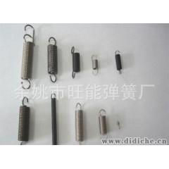 余姚弹簧厂|供应玩具|汽车|电池片|灯具|衣架弹簧|弹簧加工|弹簧