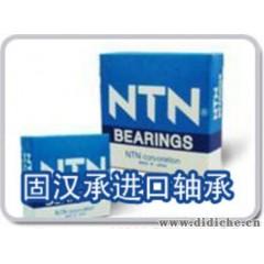 供应NTN7324ACDB轴承