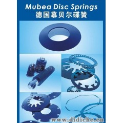 供应德国MUBEA碟型弹簧