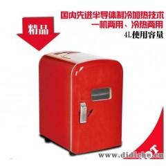 冷熱車載冰箱 迷你車載冰箱 電子冰箱 車載冰箱 汽車用品 小冰箱