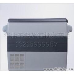 车载压缩机冰箱汽车冰箱52升制冷结冰 制冷冰箱