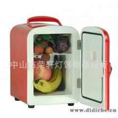 批发汽车冷热小冰箱 化妆品水果饮料保鲜小冰箱 家用车用小冰箱
