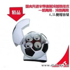 維克源電子足球冰箱車載電子小冰箱節日促銷禮品汽車商務禮品