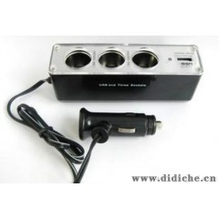 0096 车载点烟器 一拖三带USB 汽车电源分配转换器