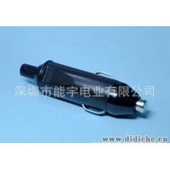 【�S家直�N】供���h保高�流〓�c��器姿势插�^ 雪茄�^ 12V汽�充�器以弱制强