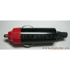低价出售  简易电木汽车点烟器插 伟华电子元件 欢迎咨询订购