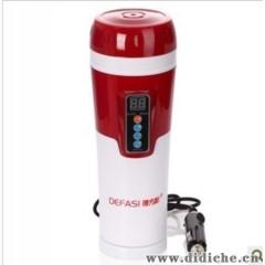供应车载杯德方斯点烟器加热杯充电器 车载电热杯多功能汽车保温杯