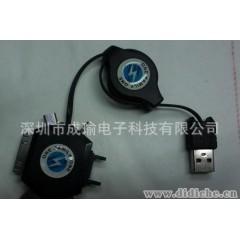 多功能车载充电器  汽车专用USB车充 配1拖六充线