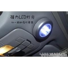 汽车触摸灯 车内LED灯 后备箱应急灯 小夜灯 触摸感应灯