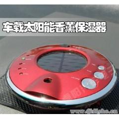 正品汽车太阳能车载空气净化器氧吧 车用家用负离子加湿器香薰机