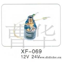 汽��控�饫�叭々�磁�y24V12V